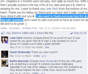 Study Hall Facebook Page Screenshot